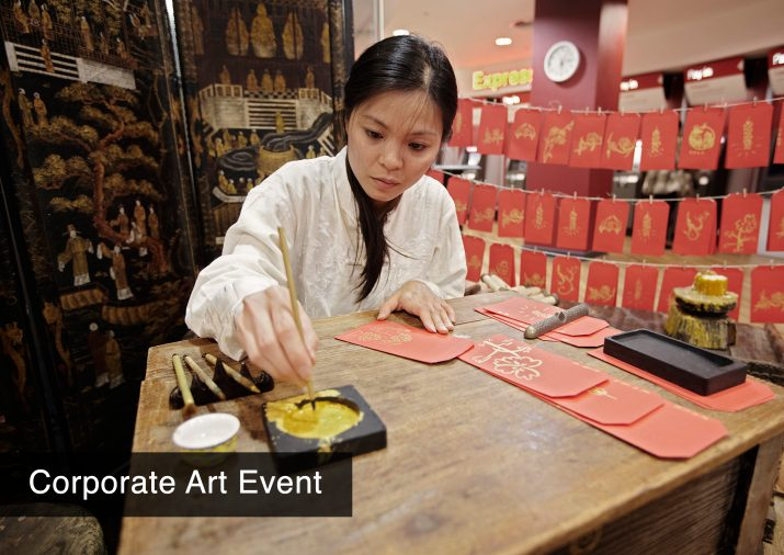 Corporate art events