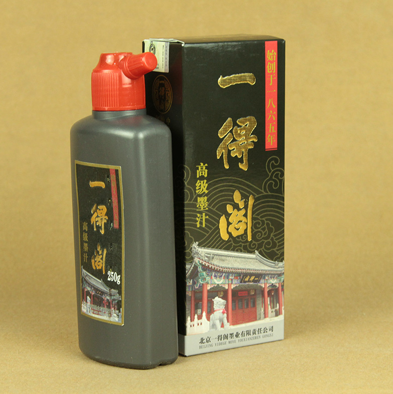 Chinese calligraphy ink - Black