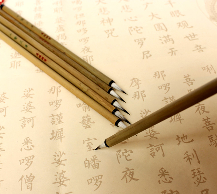 Small calligraphy painting brush l online chinese