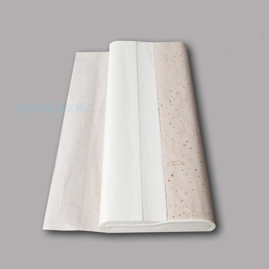 Rice paper ( Xuan paper)