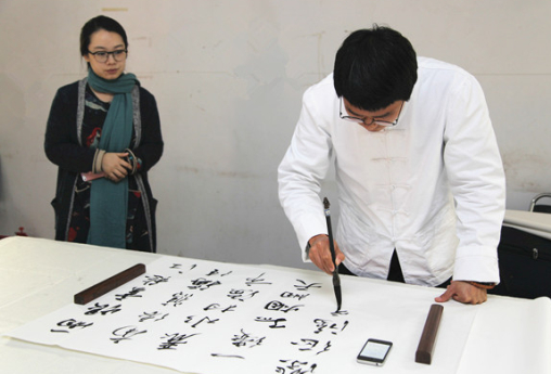Chinese Calligraphy UK