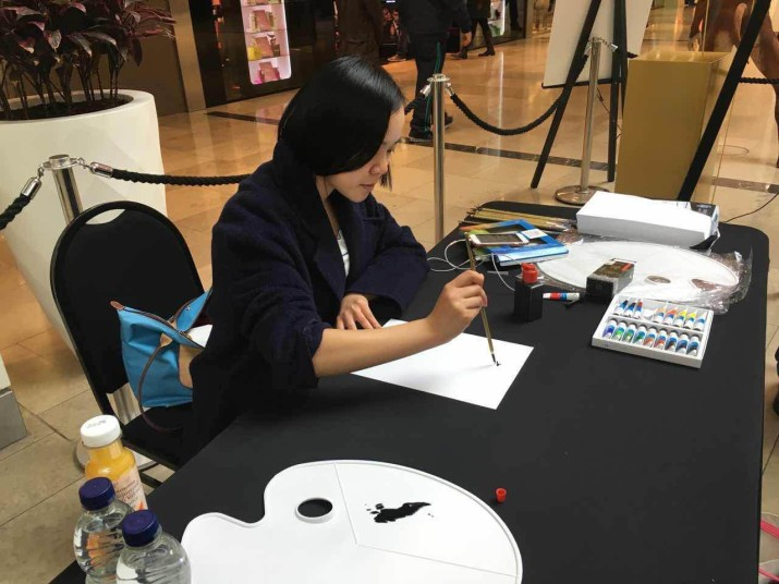 Chinese Calligraphy Workshop westfield