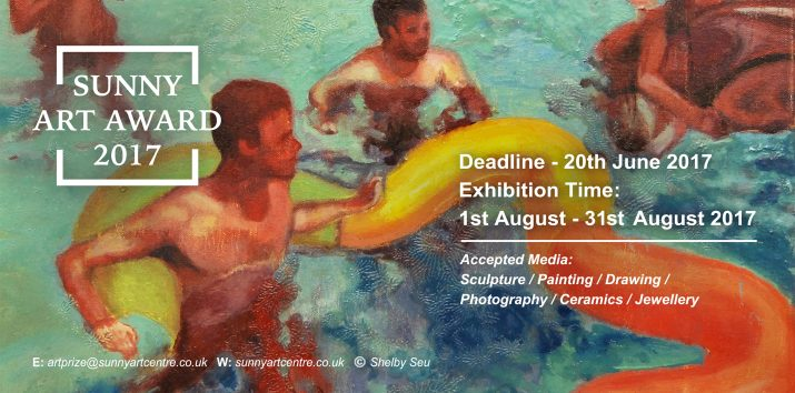 Sunny Art Award 2017 - London Art Prize