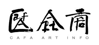 cafa-art-info