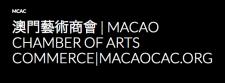 macao-chamber