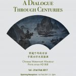 A Dialogue Through Centuries – Traditional Chinese Watermark Woodcut Prints since AD 868.