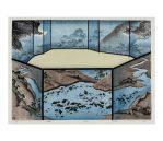 The other Shore_Chinese Watermark Woodcut Prints_Cui De-Zheng