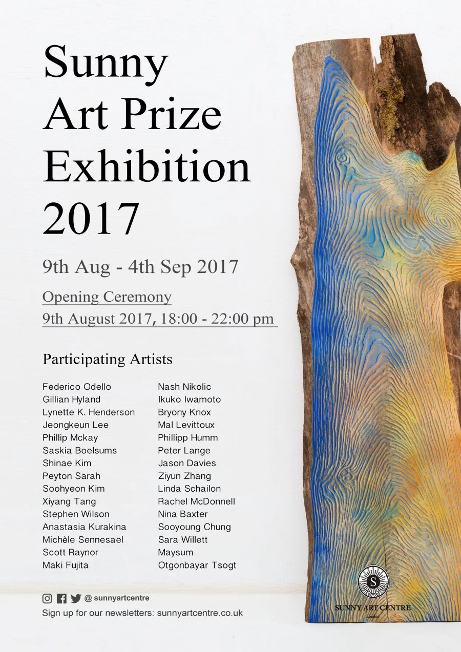 Sunny Art Prize Exhibition 2017