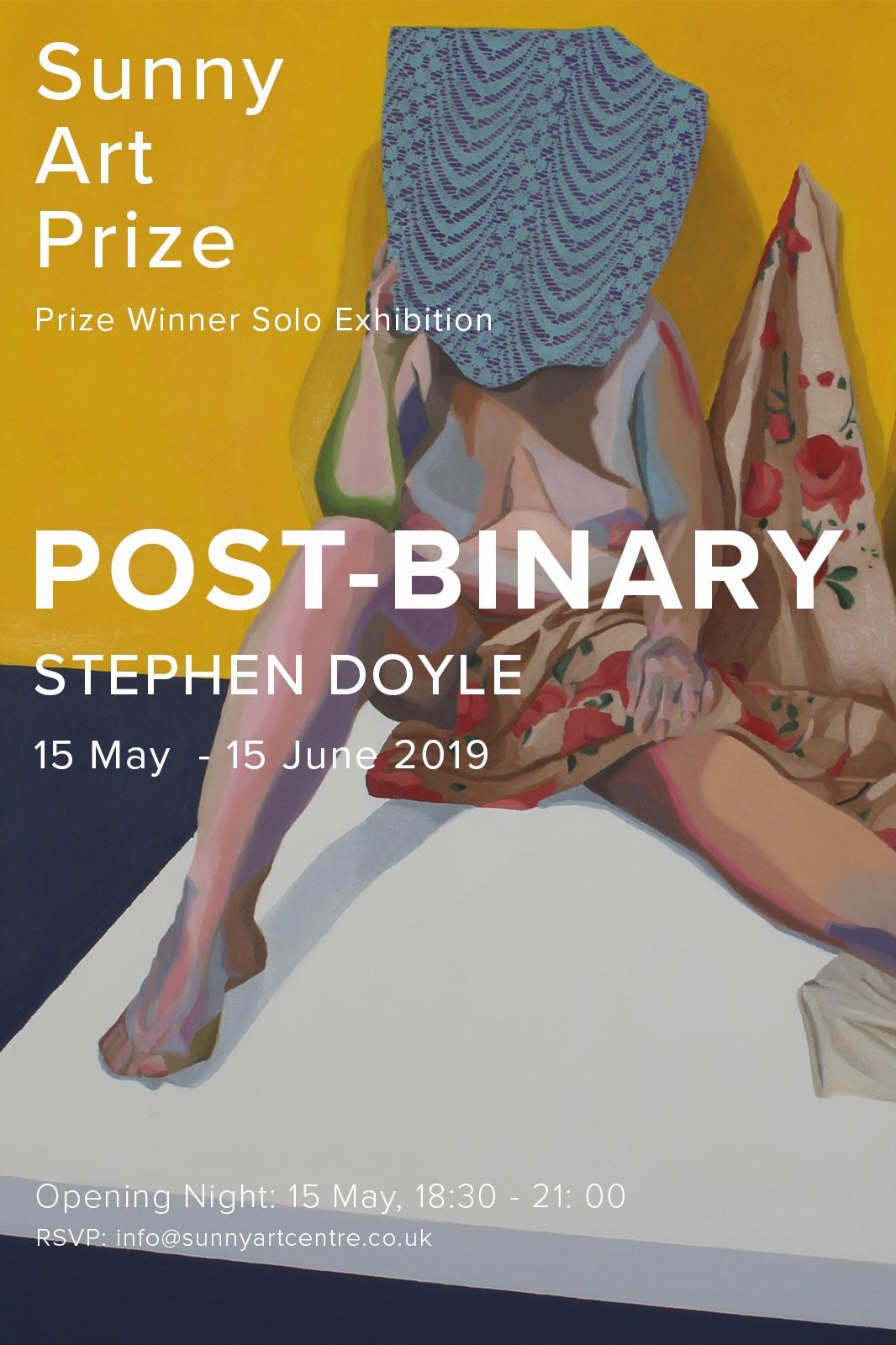 Sunny Art Prize   Winner Solo Exhibition 2019   Open Call